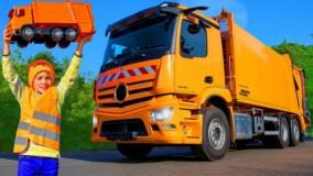 کامیون های زباله : آموزش تمیز کردن با اسباب بازی ها
