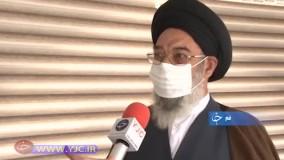 امام جمعه اصفهان : پلیس با بی حجابی عمدی برخورد کنند