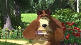 کارتون ماشا و آقا خرسه قسمت ۲۹۴