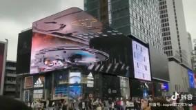 جدید ترین بیلبورد تبلیغاتی سامسونگ در چین