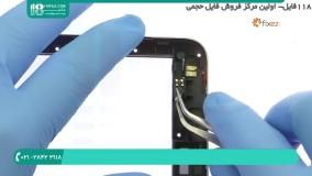 بازیابی (ریکاوری) اطلاعات داخل گوشی و نحوه تعویض هارد موبایل