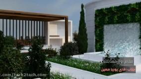 طراحی ویلای لواسان از طریق برگزاری مسابقه معماری در طرح تو طرح انجام شد