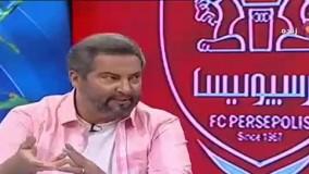 انتقاد میناوند از برخی حواشی حکم AFC