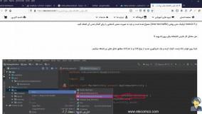 آموزش طراحی اپلیکیشن فروشگاهی دیجی کالا - قسمت 8 رایگان | الکامکو