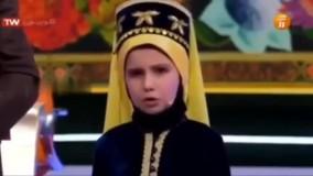 شعر طنز از زبان یک کودک شیرازی