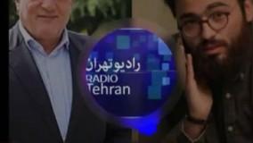 محسن هاشمی در گفتوگو با رادیو تهران