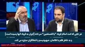 پاسخ مدیر شبکه قدس ترکیه به اتهام عدم حمایت ایران از مسلمانان