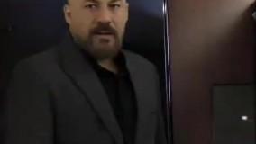 تیزر جدید سریال «آقازاده»