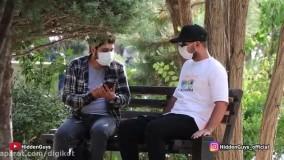 دوربین مخفی   ایرانی ؛ ری اکشن مردم به خبر فوت مادر فرد نابینا