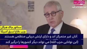 قدرت نظامی ایران از زبان مقامات آمریکایی