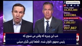 ایران هنوز به دنبال انتقام قاسم سليمانی است...!