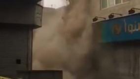 لحظه اولیه ریزش آوار ساختمان در خیابان ابوذر