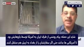 پیام ایران به آمریکا : انتقامی سخت در پیش است