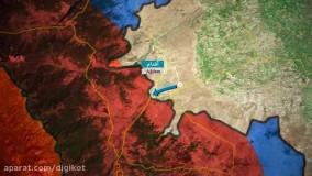 مستند داغ قره باغ درباره جنگ آذربایجان و ارمنستان