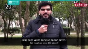 """ساختار و کاربردهای فعل وجهی """"توانستن"""" در زبان ترکی استانبولی"""