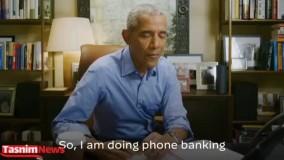 حرکت باورنکردنی اوباما برای انتخابات ریاستجمهوری در آمریکا