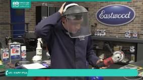 آشنایی با ابزارآلات مناسب پاک کردن رنگ از بدنه خودرو