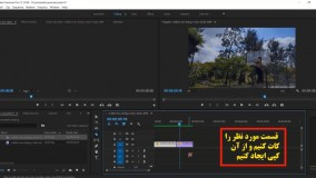 آموزش تکرار قسمتی از ویدیو repeat action