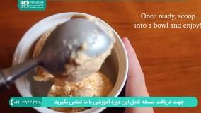 طرز تهیه بستنی کدو حلوایی ( دسر کافی شاپ )