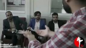 کلیپ طنز علی کلمن از علی صبوری | پلاک فان