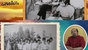استاد محمود پورشکیبائی