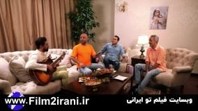 دانلود شام ایرانی فصل 15 قسمت 4 امیرمهدی ژوله