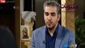 سوال عجیب خبرنگار صداوسیما از فرزند شهید طهرانیمقدم