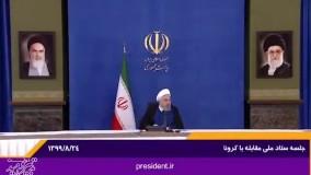 کنایه روحانی به احمدی نژاد