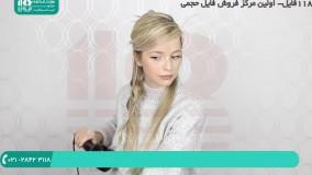آموزش مرحله به مرحله حالت دادن مو ساده و شیک