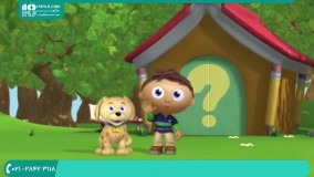 دانلود قسمت 15 فصل دوم انیمیشن جذاب super why