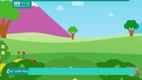 تقویت زبان کودکان با انیمیشن مادر گوس کلاب ( قسمت 64 )