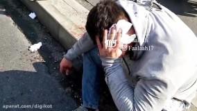 کنده شدن گوش جوان تهرانی