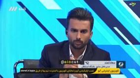 جنگ لفظی احمد سعادتمند و اسماعیل خلیل زاده