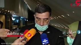 نماینده مجلس برای فرهاد مجیدی سند رو کرد !  فوتبالیست دومی کیست