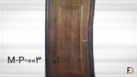 درب ضد سرقت mdf روکش pvc