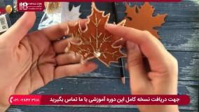آموزش دوخت گل سینه طرح برگ پاییزی