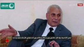 فیلمی از مرکز جهاد نکاح داعش در سوریه