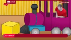 آموزش بازی با قطار و بلوک ها مناسب کودکان بالای 2 سال