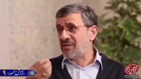 ادعای احمدی نژاد درباره آزمایش داروهای خارجی در ایران