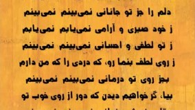 غزلسرا: عراقی