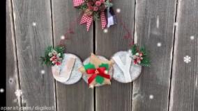 5 کاردستی تزئینی بسیار زیبا و آسان برای کریسمس