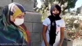 اولین گفتگو با دختر بندرعباسی که خانه شان توسط شهرداری تخریب شد