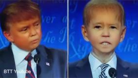 کودکی ترامپ و بایدن