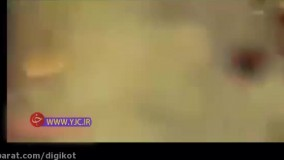 منفجر شدن وحشتناک یک جارو برقی بر اثر مکش سیگار