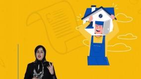 دستور تخلیه : گرفتن دستور تخلیه برای خانه ها و آپارتمان های اجاره ای چگونه است ؟