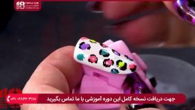 آموزش ایجاد طرح پلنگی بر روی ناخن مصنوعی