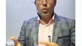 معرفی نرم افزار کاربردی کسب و کار-بخش اول