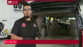 صفرشویی خودرو چیست ؟ | جرم گیری کفپوش خودرو