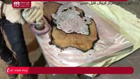 ترکیب رزین اپوکسی آلمینیومی با چوب در ساخت میز ( دوبله )