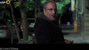 اکران آنلاین فیلم سینمایی سراسر شب